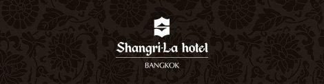 Shangrila Bangkok, Thailand